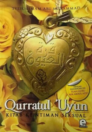 buku Qurratul Uyun - cover depan