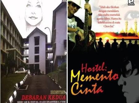 buku-Hostel-1&2
